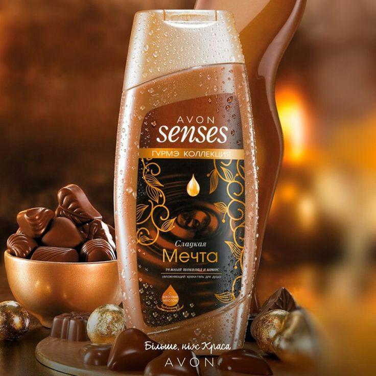 Шоколадне задоволення для тих, хто обіцяв узяти себе в руки після Нового року ;)
