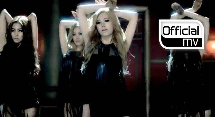 After School(애프터스쿨) _ Flashback MV