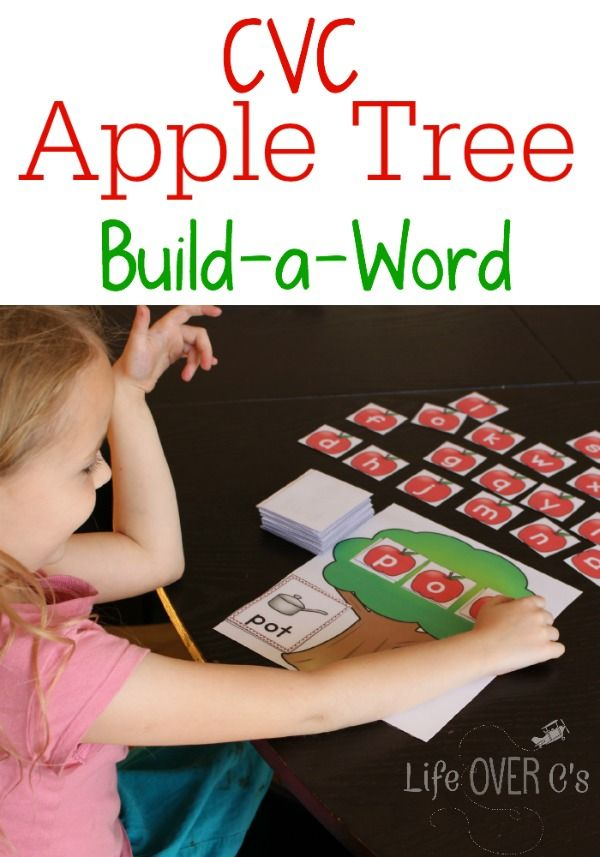 FREE CVC Apple Tree Build-a-Word activity. Add some fun to your reading program this fall!