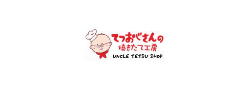 10 May-30 Jun 2015: Uncle Tetsu Cheesecake Happy Parents Day Photo Contest