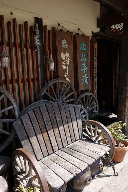 宮島で焼酎を買う|ジャンクエレガンス アンダーワールド♪