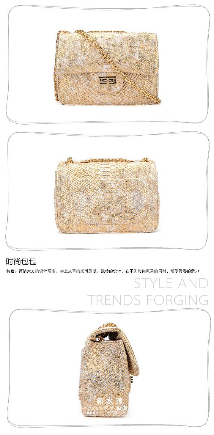 2016 новая сумка сумка Сумка маленькая ароматный ветер Ватные серпантин цепи сумки мешочек мини небольшой площади сумка - Taobao