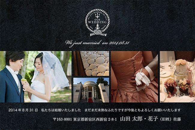 結婚報告はがきデザイン(WT-A001)