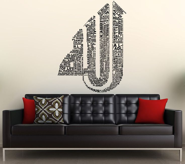 "99 Names of Allah:   This Exclusive design exhibits Allah""s 99 names/attributes with their meanings in English while being outlined in an Arabic Allah silhouette."