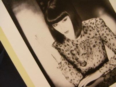 japanese model, actress and costume designer Sayoko Yamaguchi c1970