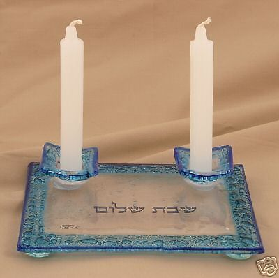 Blue-Fused-Glass-Jewish-Shabbat-Candle-Holders-Candlesticks-Shabbes-Shalom-Light