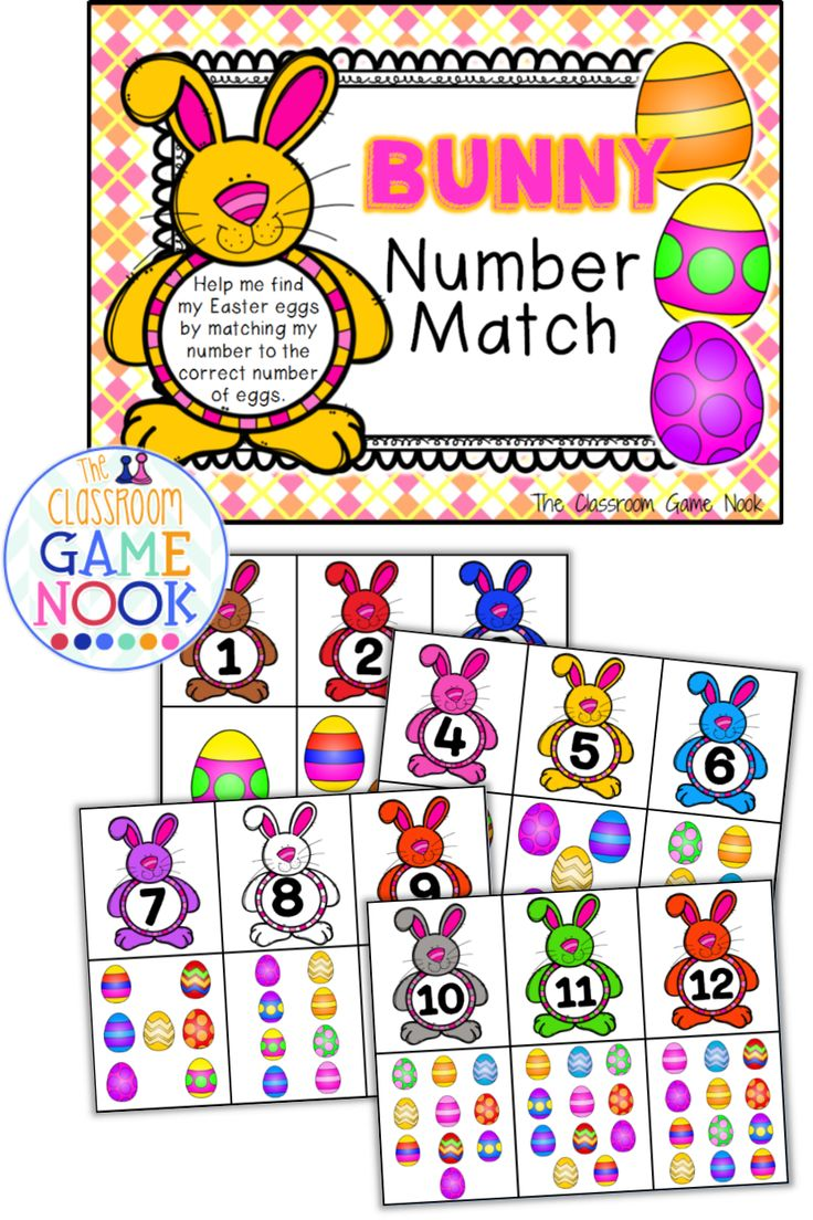 The Classroom Game Nook: Easter Game Freebie for Little Kiddos!