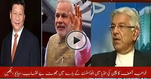 @KhawajaMAsif caught red handed lying about #Chinese investment in #India