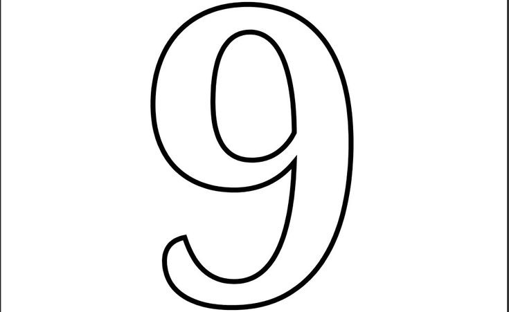Printable Number 9 Coloring Page