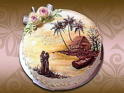 Beautiful Cakes Najlepe Torte Very Interesting Cake 33 Vrlo Zanimljive Torte 33 Cakes
