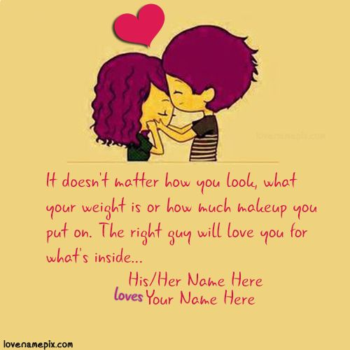Write couple name on Sweet Cutest Love Quotes For Her