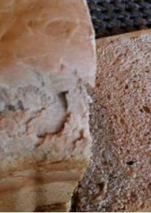 pa amb nutela panificadora
