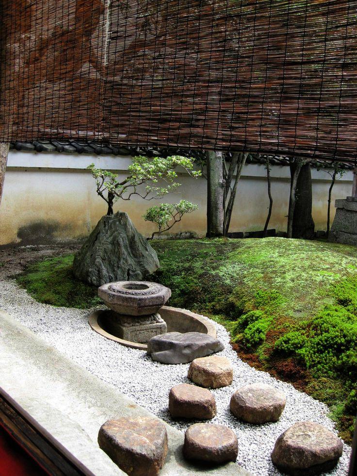 Mirei Shigemori Garden Museum, Kyoto, Japan. 重森三玲庭園美術館