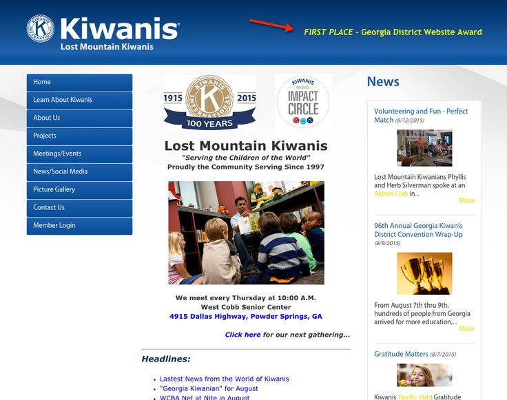 17 best images about great portalbuzz websites on for Kiwanis certificate templates