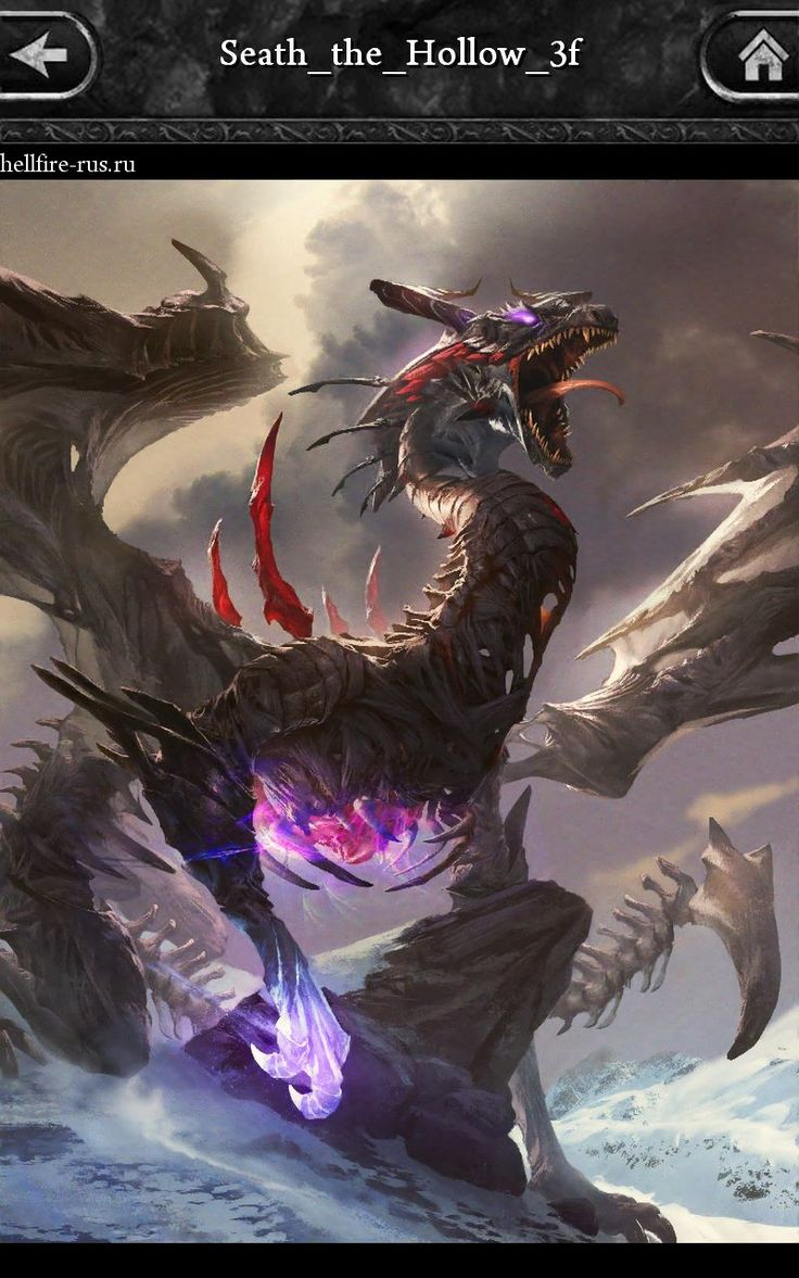995 Best Tarot Images On Pinterest: 995 Best Images About Dragón And Monster. On Pinterest