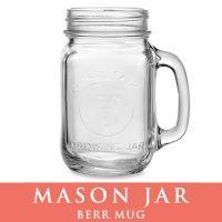 メイソンジャー Mason jar タンブラー クリア ビールマグ 蓋なし COUNTY FAIR