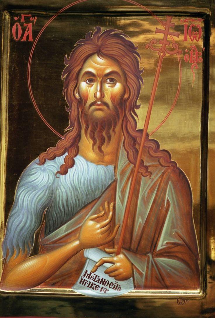 Άγιος Ιωάννης ο Πρόδρομος / Saint John the Forerunner