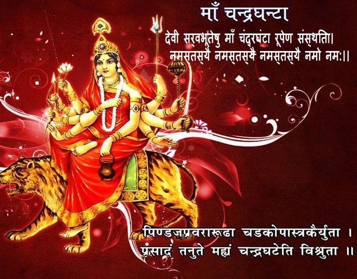 Third day of Navratri dedicated to Maa Chandraghanta : #Navratri http://www.festivalworldz.com/third-day-of-navratri-dedicated-to-maa-chandraghanta/