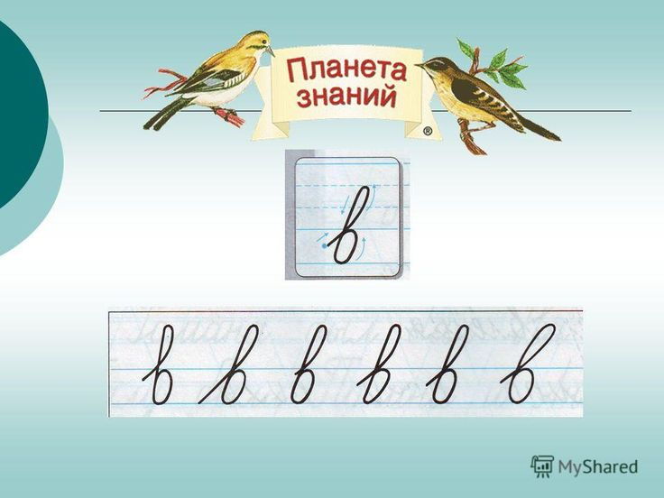 Тесты по природоведению 5 класс скачать бесплатно автор учебника сухарев