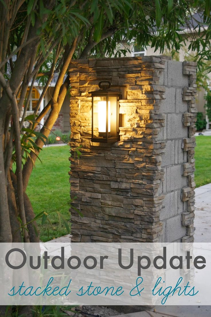 simply organized: Outdoor Update: Stacked Stone, Pillar Lights & Pro...