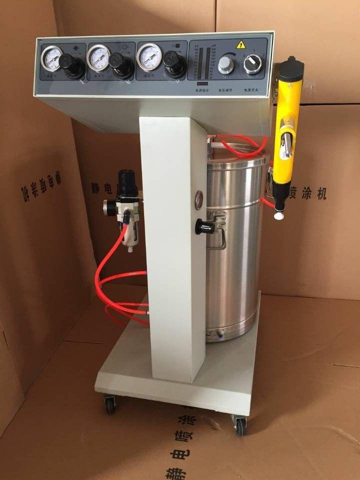 Whole set of Electrostatic powder coating machine  with electrostatic powder coating gun #Affiliate