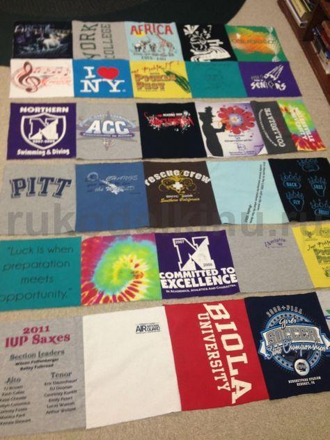 Как сделать одеяло из старых футболок. Мастер-класс.Техника пэчворк.
