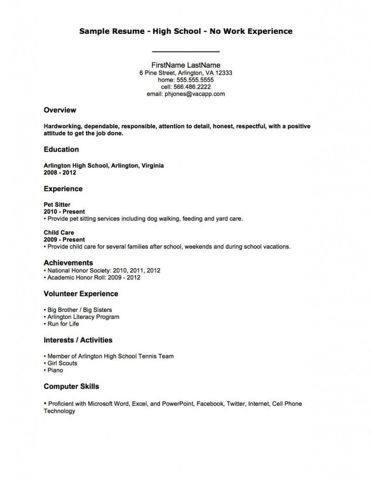 Best 25+ High school resume template ideas on Pinterest Job - resume for first job no experience