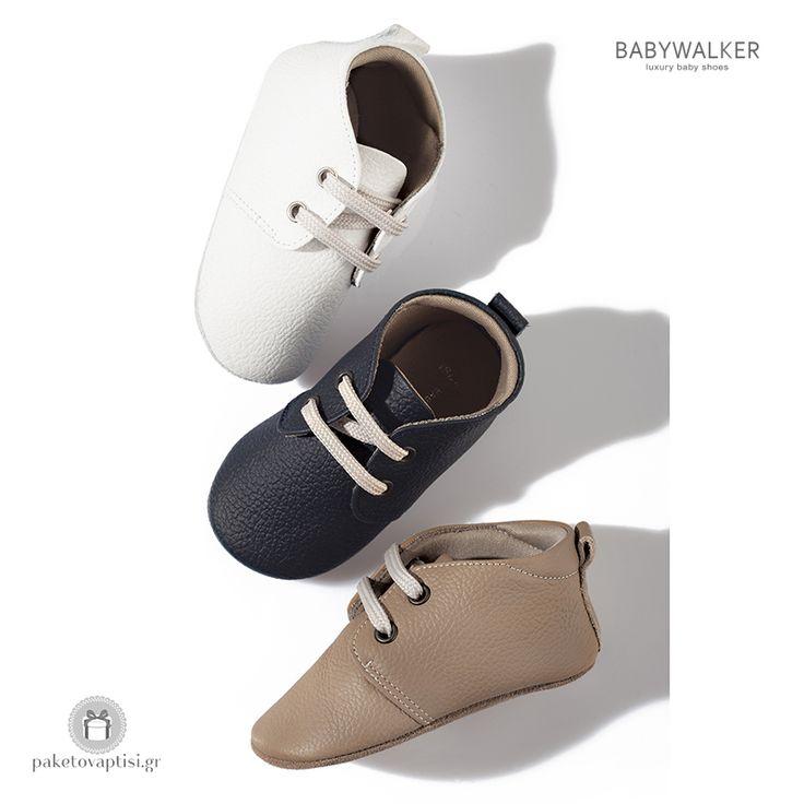 Δερμάτινα Sneakers Αγκαλιάς Babywalker MC1024