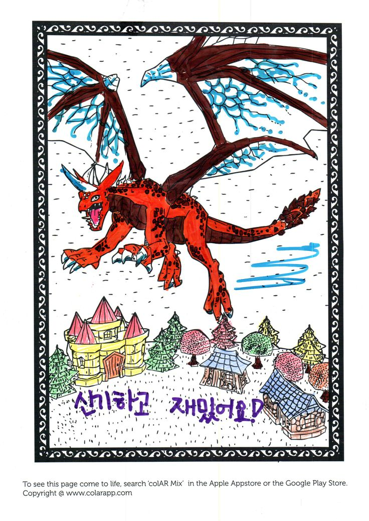 coloring pages done by visitors at GSTAR event in Korea
