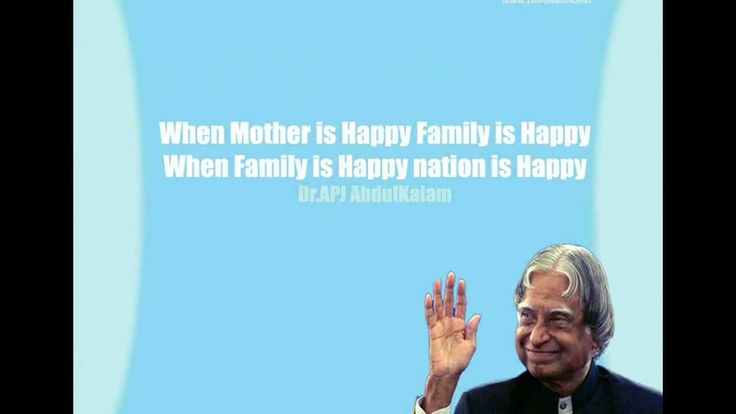 Inspiring and Motivational Quotes of Dr. APJ Abdul Kalam, former President of India. #quote #AbulKalam