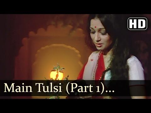 Main Tulsi Tere Aanganki - Main Tulsi Tere Aangan Ki - Lata Mangeshkar - YouTube