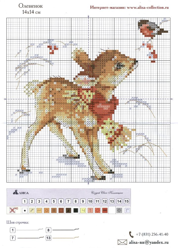 Pretty cross stitch design