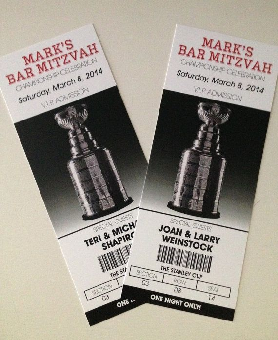 Sport themed Bar Mitzvah ticket place cards seating by itcoa, $75.00