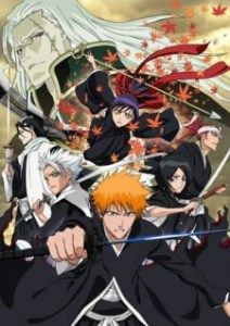 Watch Bleach the Movie: Memories of Nobody full episodes