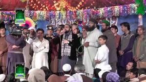 Description: Aqa Sad le Madine Kaho Allah Allah Punjabi Video ...