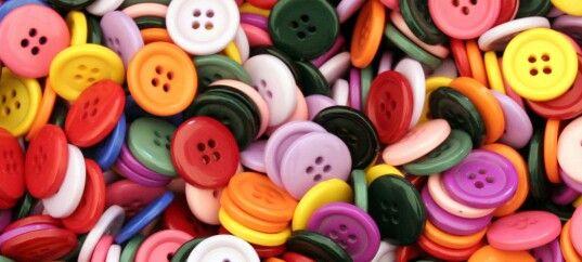 Yo veo más que sólo botones... porque yo imagino mis próximas creaciones