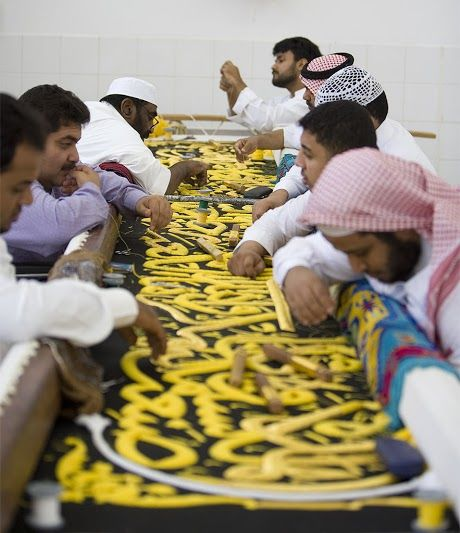 Men Working on the Kiswah (Kaaba Cover)