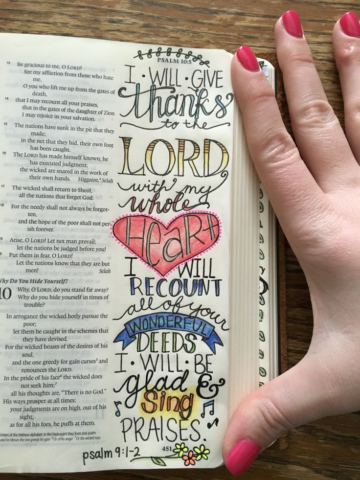 Day 2: Bible Journaling! Psalm 9:1-2 #noteworthytruth