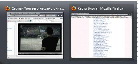 Для самых новеньких... Как открыть два ОДНОВРЕМЕННО РАБОТАЮЩИХ ОКНА на рабочем столе... очень удобная штука... Обсуждение на LiveInternet - Российский Сервис Онлайн-Дневников