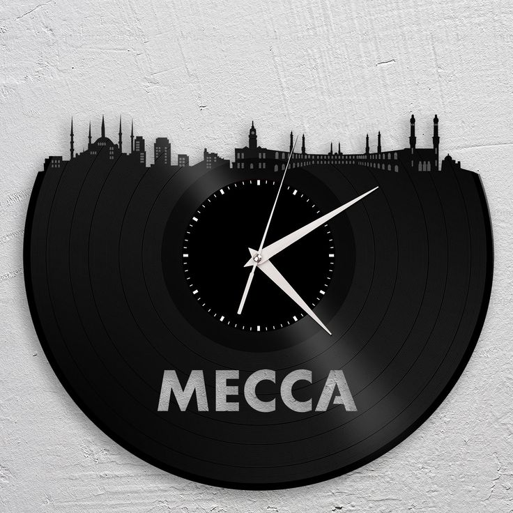 Islamic Gifts, Islamic Art, Islamic Wall Art, Islamic Home Decor, Islamic Wall Decor, Mecca Skyline Clock, Perfect Gift for Mecca Travelers by VinylShopUS on Etsy