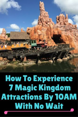 We've been to Walt Disney World many times and we have early mornings at the Magic Kingdom down to a science. Here is our strategy for How To Experience 7 Magic Kingdom Attractions By 10 AM With No Wait: