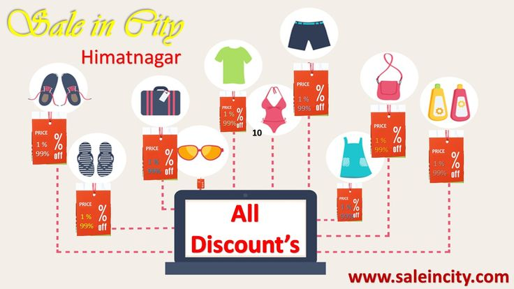 SaleinCity for You. Sale in Your City  Buy Best Cloths with Discount and Sale How .. ?  just goto the SaleinCity.com and select your product for buying.
