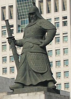 The statue of Admiral Yi overlooking central Seoul.