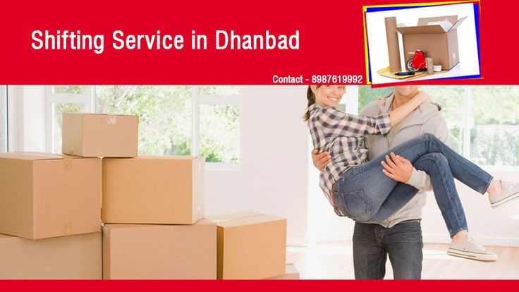 Get Trusted and verified list of packers and movers in Dhanbad for Dhanbad professional packers and movers,Dhanbad packers and movers.Find the details of trusted and packers and affordable packers and movers in Dhanbad.