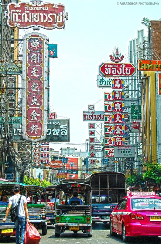 Bustling streets of Bangkok