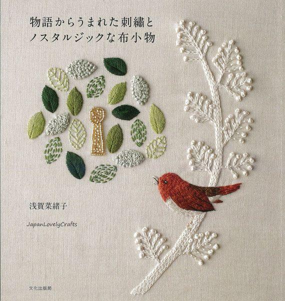 Märchen & Bilderbuch Stickerei, Naoko Asaga, Japanisches Handwerk Buch…