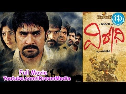 Virodhi is a 2011 Telugu film directed by G. Neelakanta Reddy. The film stars Meka Srikanth, Kamalinee Mukherjee, Ajay and Kamal Kamaraju in pivotal roles. The film was show cased among the Indian panorama section, at the 2011 International Film Festival of India.The film has won the Nandi Award for Best Feature Film