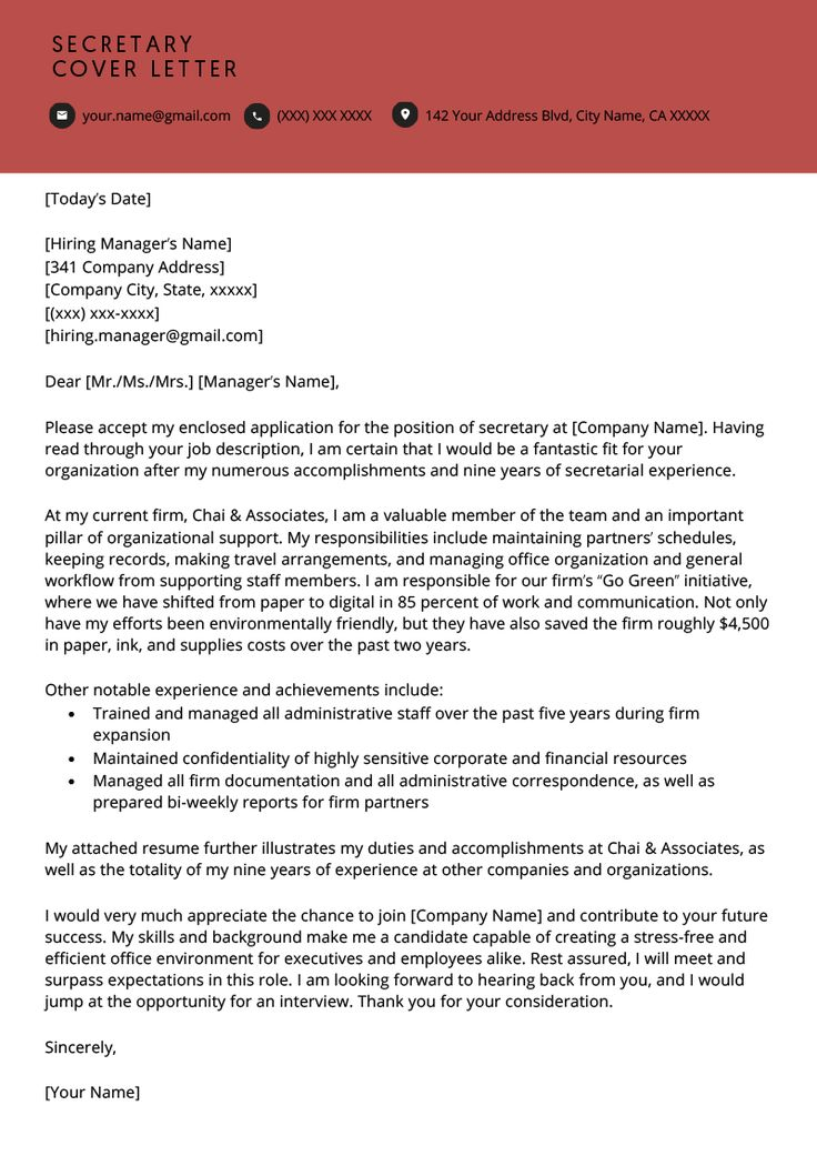 Secretary Cover Letter Example Cover Letter Example Cover