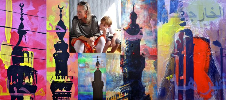 Minarets Collage, these collages on the home page on my site are awesome... my idea!! www.martinanagnostou.com