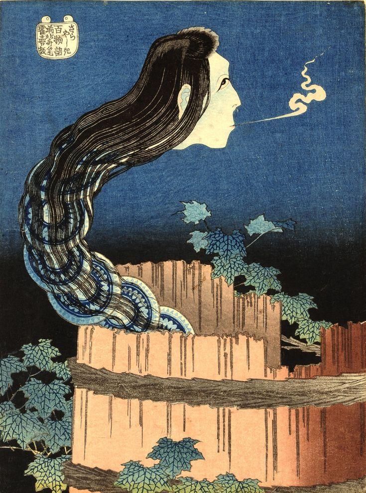 9 Key Terms You Should Know Before Seeing The Massive Hokusai ExhibitionSérie : Cent contes de fantômes